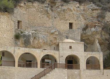 Klášter Agios Neophytos